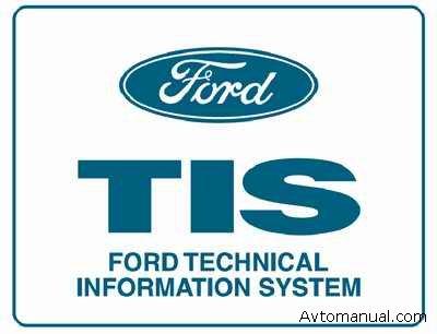 Полная информация по ремонту, TSB, электрические схемы, подробный ремонт.
