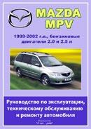 mazda 323 familia инструкция по эксплуатации mazda familia.  DOC - Лучшее- Все... защищены и принадлежат их...