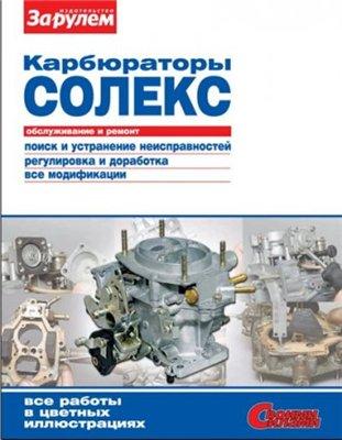 http//www.avtomanual.com/uploads/posts/2013-02/13609971_1c82aba74505.jpg