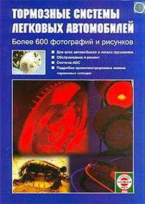 http//www.avtomanual.com/uploads/posts/2013-02/13612084_654cb3c39a96.jpg