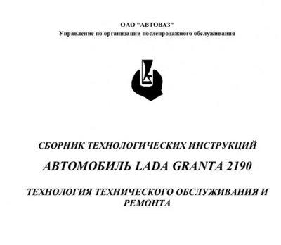 http//www.avtomanual.com/uploads/posts/2013-02/1361209311_d1a9d98711f6.jpg