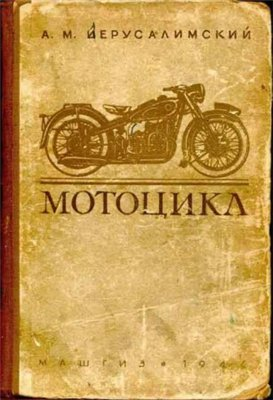 http//www.avtomanual.com/uploads/posts/2013-02/13612927_3788b70942db.jpg