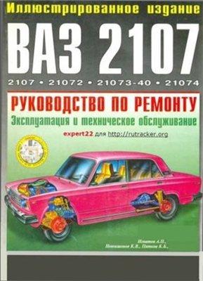 http//www.avtomanual.com/uploads/posts/2013-02/1361505805_1361470267_2b452fc8d99e.jpg