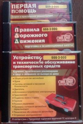 http//www.avtomanual.com/uploads/posts/2013-03/1363942533_avtoshkola-avto-onlayn-pdd-medicina-to.jpg