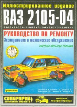 http//www.avtomanual.com/uploads/posts/2013-04/13637131_82146e61e973.jpg