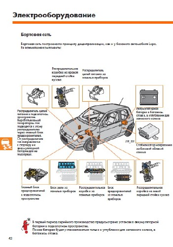 volkswagen passat ремонт и эксплуатация 2010 скачать