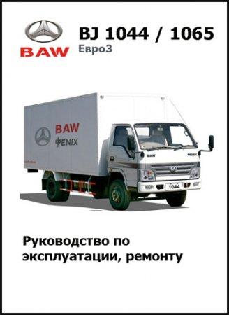 http//www.avtomanual.com/uploads/posts/2013-05/1367831993_d4ebb59326a3.jpg