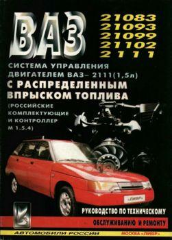 http//www.avtomanual.com/uploads/posts/2013-06/1370085950_vaz.jpg