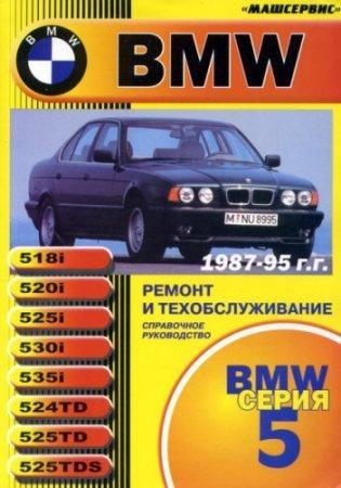 http//www.avtomanual.com/uploads/posts/2013-10/1380621132_rukovodstvo-bmw-5-serii.jpg