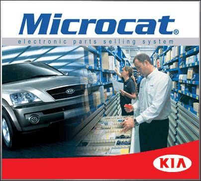 ������� ��������� Kia Microcat ������ 01/2015