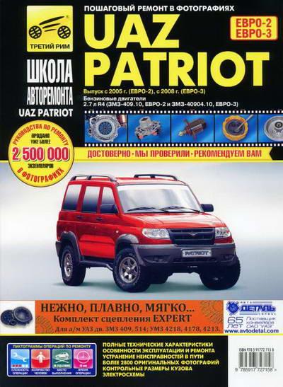 форд эскорт 1997 руководство по ремонту бесплатно
