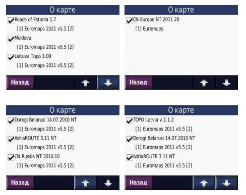 скачать бесплатно карту европы для garmin